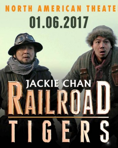 Review Film Railroad Tigers, Jackie Chan The Legend